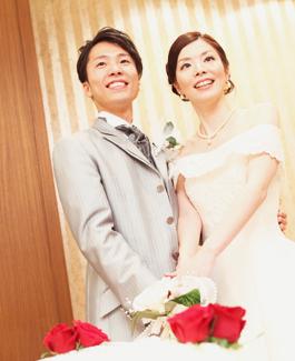 750km Heart Wedding