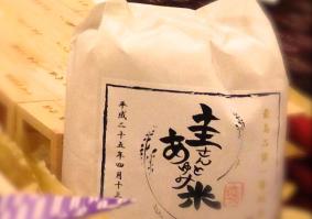 オリジナルお米ギフト