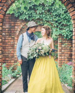 Garden Live Wedding