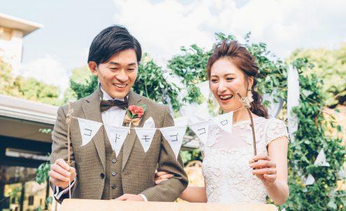 おうち結婚式 𖠿 相談会