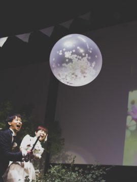 WEDDING PICNIC FESTIVAL