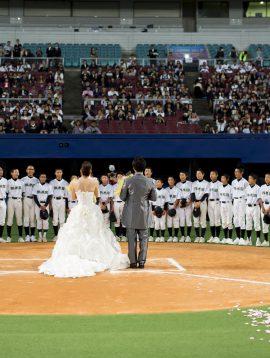 NAGOYA DOME WEDDING